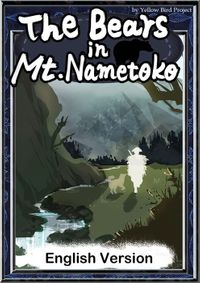 The Bears in Mt. Nametoko 【English/Japanese versions】