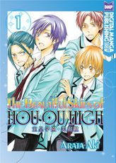The Beautiful Skies of Houou High Vol.1