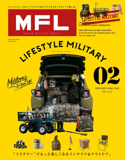 MFL Vol.2-電子書籍