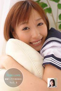 PURE LOVE Vol.3 / 綾瀬ティアラ&美月あおい