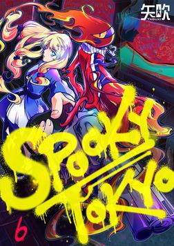 SPOOKY TOKYO【フルカラー】6-電子書籍