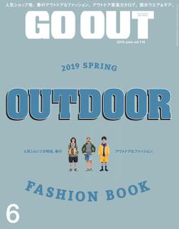 GO OUT 2019年6月号 Vol.116-電子書籍