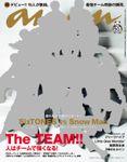 anan(アンアン) 2020年 1月29日号 No.2185 [The TEAM!!]