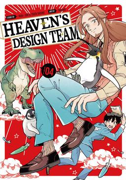 Heaven's Design Team 4
