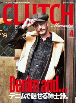 CLUTCH Magazine Vol.78-電子書籍
