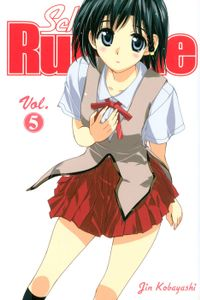 School Rumble Volume 5