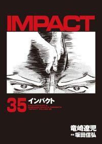 インパクト 35