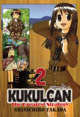 KUKULCAN The Greatest Strategy, Volume 2