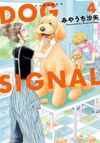 DOG SIGNAL 4