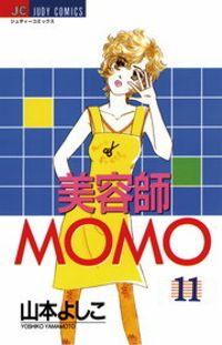 美容師MOMO(11)