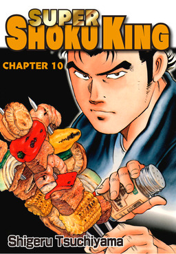 SUPER SHOKU KING, Chapter 10