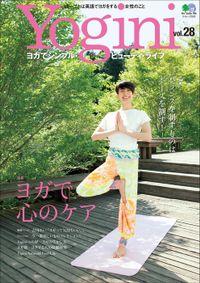 Yogini(ヨギーニ) Vol.28
