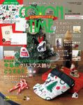 COTTON TIME 2019年 11月号