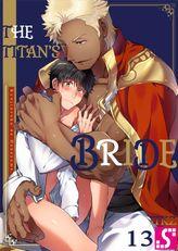 The Titan's Bride 13