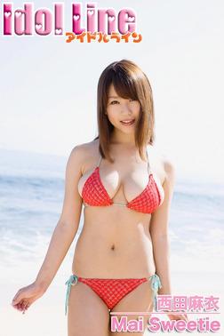 西田麻衣「Mai Sweetie」-電子書籍