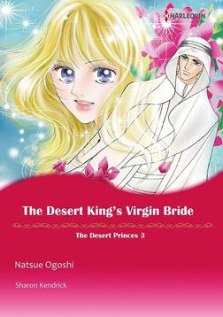 THE DESERT KING'S VIRGIN BRIDE-電子書籍