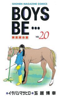 BOYS BE・・・(20)