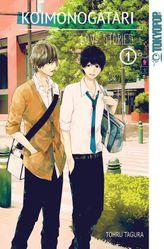 Koimonogatari: Love Stories, Volume 1