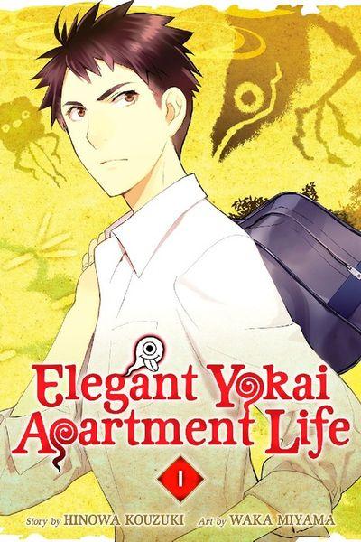 Elegant Yokai Apartment Life Volume 1