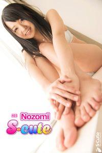 【S-cute】Nozomi #3