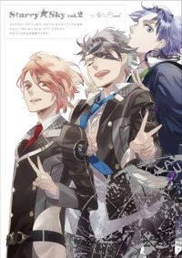 starry sky art book vol.2