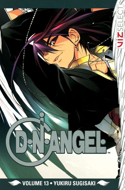 D・N・ANGEL, Vol. 13
