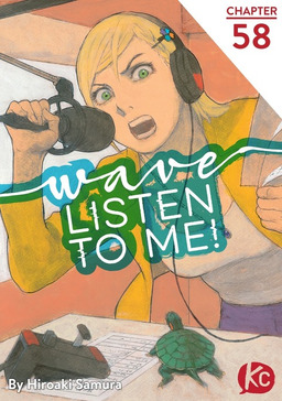 Wave, Listen to Me! Chapter 58