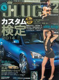 J―LUG 2014年2月号