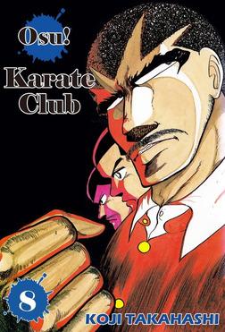 Osu! Karate Club, Volume 8-電子書籍