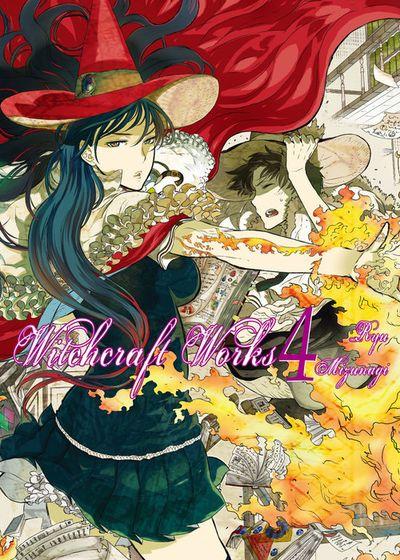 Witchcraft Works 4