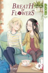 Breath of Flowers Volume 2