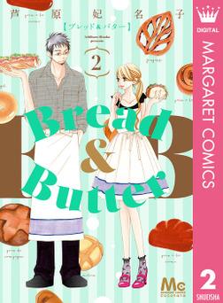 Bread&Butter 2-電子書籍