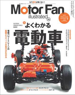 Motor Fan illustrated Vol.166-電子書籍