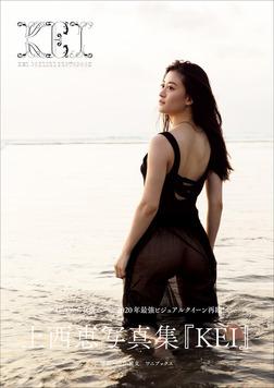 上西恵 写真集 『 KEI 』-電子書籍