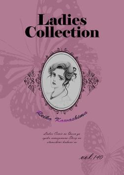 Ladies Collection vol.140-電子書籍