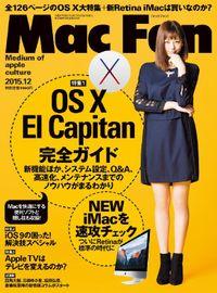 Mac Fan 2015年12月号