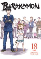 Barakamon, Vol. 18