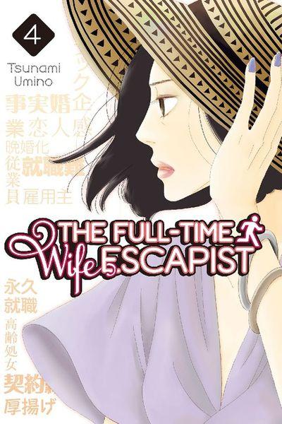 The Full-Time Wife Escapist Volume 4