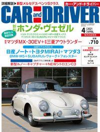 CAR and DRIVER (カーアンドドライバー) 2021年4月号