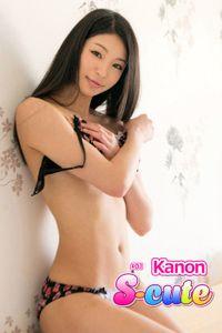 【S-cute】Kanon #1