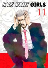Back Street Girls 11