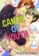 Canon of Youth (Yaoi Manga), Volume 1