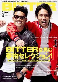 BITTER 2018年4月号