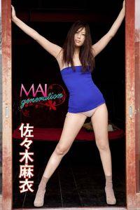 佐々木麻衣 MAI generation【image.tvデジタル写真集】