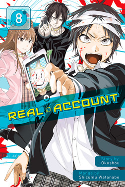 Real Account 8-電子書籍