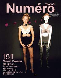 Numero TOKYO(ヌメロトウキョウ) 2021 年 11 月号 [雑誌]