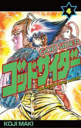 GOD SIDER, Volume 4
