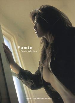 中島史恵 写真集 『 Fumie 』-電子書籍