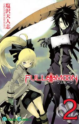 FULL MOON 2巻-電子書籍
