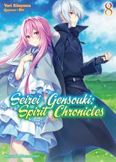 Seirei Gensouki: Spirit Chronicles Volume 8